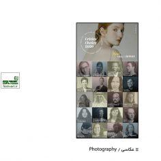 فراخوان رقابت بین المللی عکاسی انتخاب منتقدان Critics Choice ۲۰۲۰