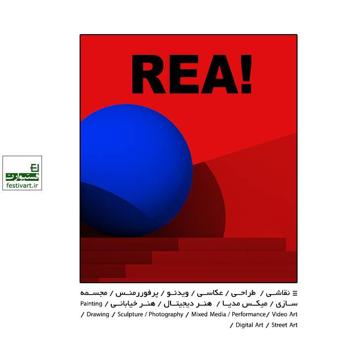 فراخوان رقابت بین المللی هنرمندان نو ظهور REA ایتالیا ۲۰۲۰
