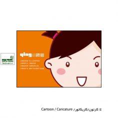فراخوان ششمین رقابت بین المللی کارتون میراث فرهنگی مرکز بهشت و زمین ۲۰۲۰