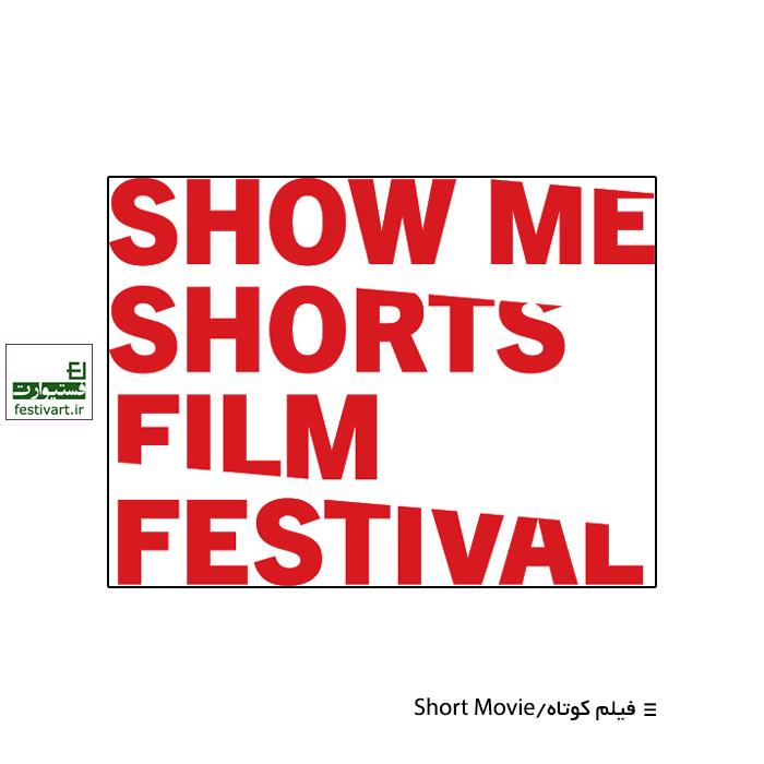 فراخوان فستیوال فیلم کوتاه نیوزیلند ۲۰۲۰