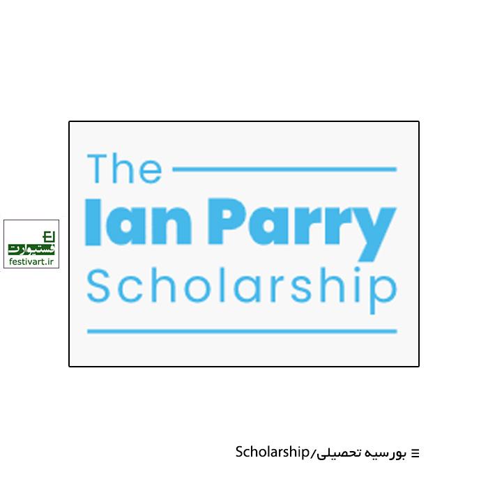 فراخوان بورسیه تحصیلی Ian Parry ۲۰۲۰