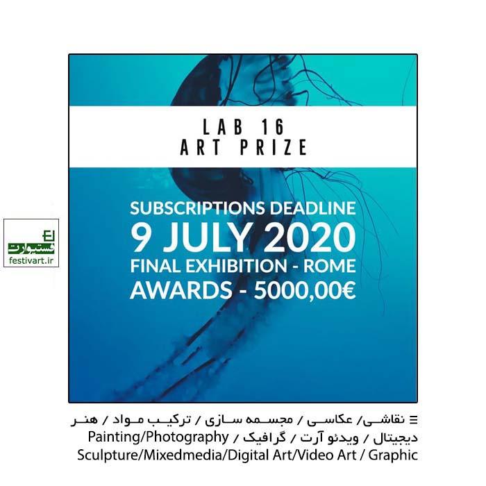 فراخوان بین المللی رقابت هنری Malamegi LAB.۱۶ در سال ۲۰۲۰