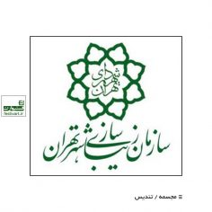 فراخوان بین المللی طراحی تندیس سردار شهید سپهبد حاج قاسم سلیمانی