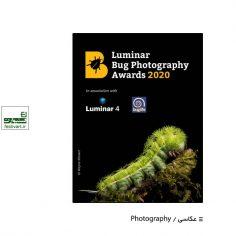 فراخوان جایزه بین المللی عکاسی Luminar Bug ۲۰۲۰