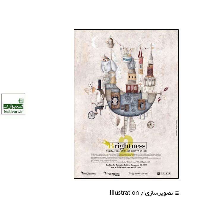 فراخوان جایزه تصویرسازیBrightness ۲۰۲۰
