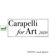 فراخوان جایزه هنرهای تجسمی Carapelli For Art ۲۰۲۰