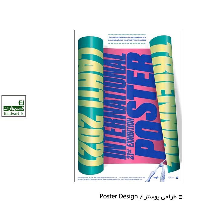 فراخوان جشنواره بین المللی سه سالانه طراحی پوستر lahti ۲۰۲۱