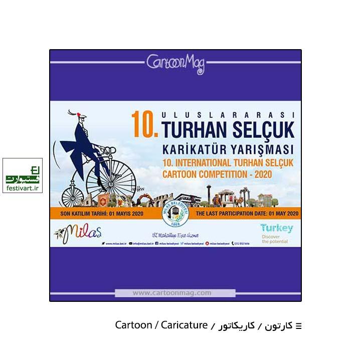 فراخوان دهمین رقابت بین المللی کارتون Turhan Selcuk ۲۰۲۰