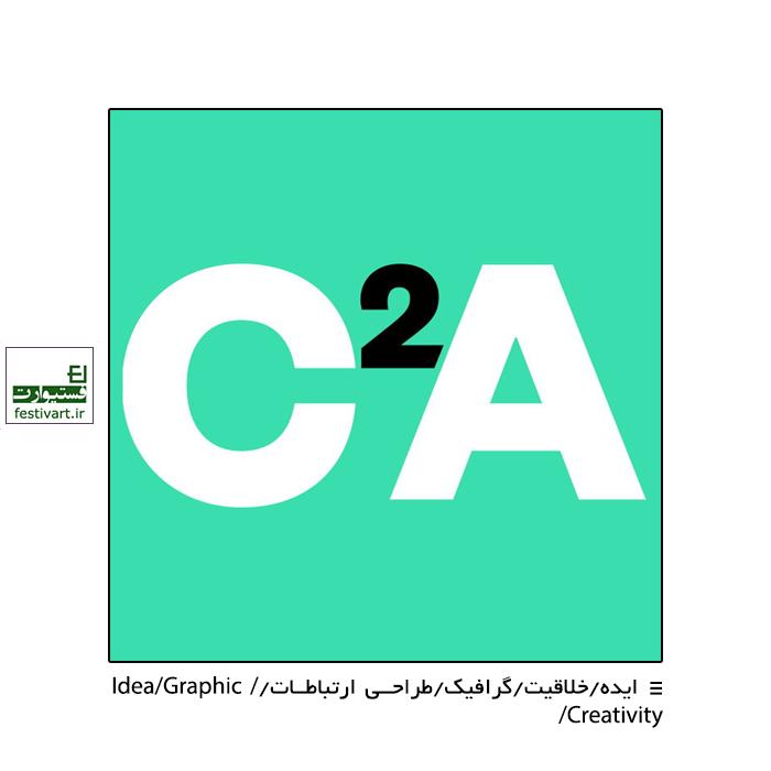 فراخوان دومین رقابت بین المللی ارتباطات خلاق C2A ۲۰۲۰