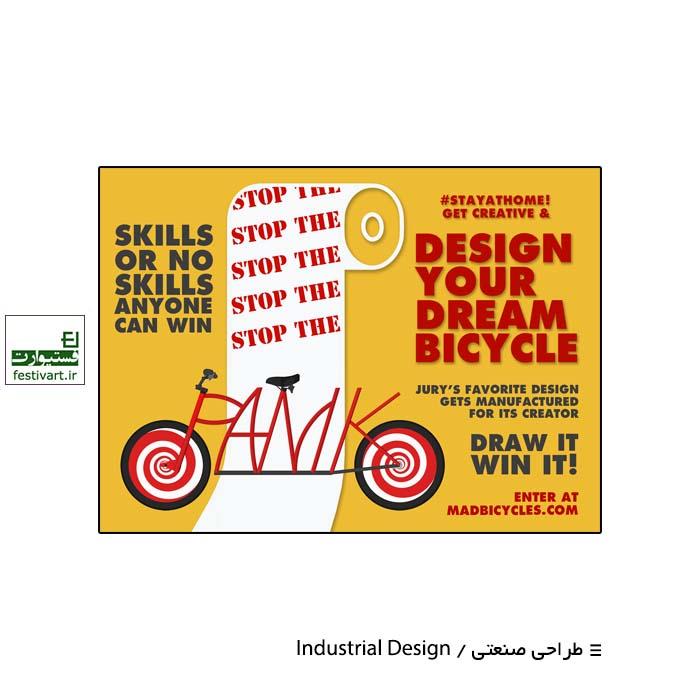 فراخوان رقابت بین المللی طراحی دوچرخه MAD Bicycles ۲۰۲۰