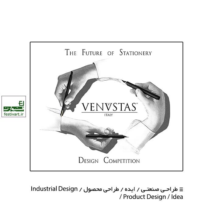 فراخوان رقابت بین المللی طراحی لوازم التحریر آینده Venvstas ایتالیا ۲۰۲۰