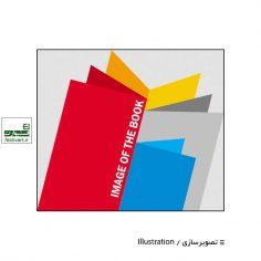 فراخوان رقابت بین المللی طراحی کتاب و تصویرسازی Image of the book ۲۰۲۰