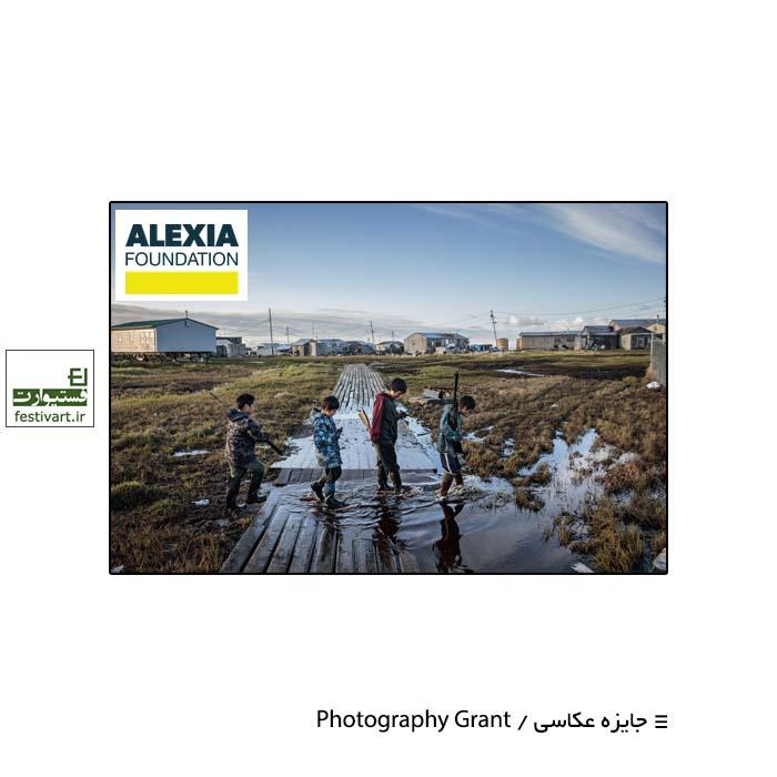 فراخوان رقابت بین المللی عکاسی مستند Alexia ۲۰۲۰