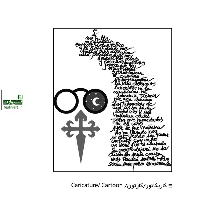 فراخوان رقابت بین المللی کارتون Francisco de Quevedo ۲۰۲۰