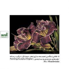 فراخوان رقابت هنری ALL Botanical ۲۰۲۰