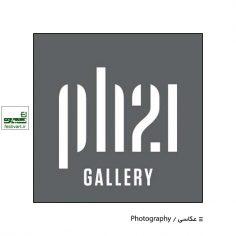 رایگان شدن هزینه شرکت عکاسان ایرانی در نمایشگاه های ph21