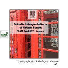 فراخوان نمایشگاه نقاشی «جلوه های هنری در فضاهای شهری» نگارخانه فام در لندن
