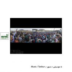 فراخوان چهارمین جشنواره کهن آواهای تنبور و موسیقی مناطق کردنشین