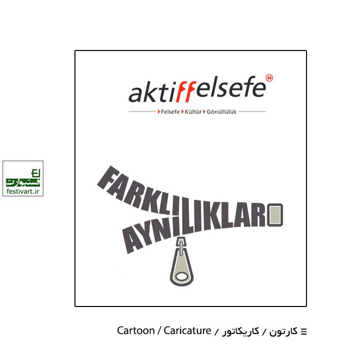 فراخوان یازدهمین جشنواره بین المللی کارتون Eskişehir ۲۰۲۰