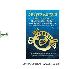فراخوان جشنواره بین المللی کارتون Karpik لهستان ۲۰۲۰