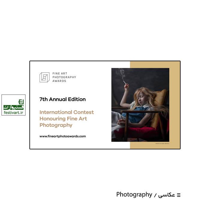 فراخوان جوایز بین المللی عکاسی Fine Art ۲۰۲۰_۲۰۲۱