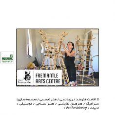 فراخوان رزیدنسی (اقامت هنری) مرکز Fremantle استرالیا ۲۰۲۰