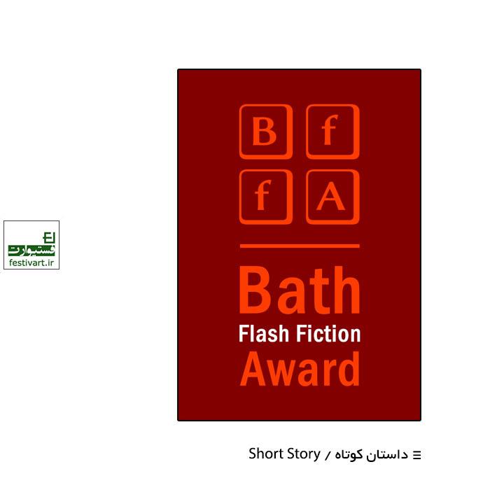 فراخوان رقابت بین المللی داستان کوتاه Bath flash fiction ۲۰۲۰