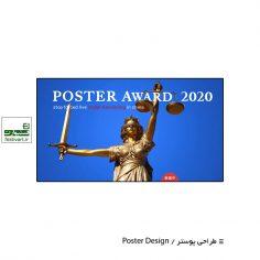 فراخوان رقابت بین المللی طراحی پوستر TAICOT ۲۰۲۰