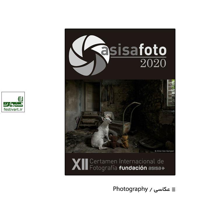 فراخوان رقابت بین المللی عکاسی Asisa Foto ۲۰۲۰