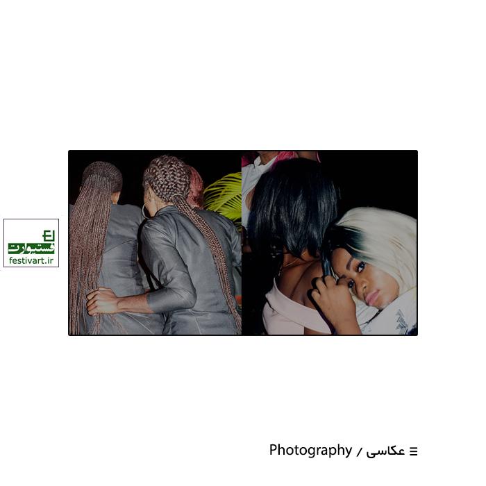 فراخوان رقابت بین المللی عکاسی Meitar ۲۰۲۰