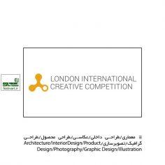 فراخوان رقابت بینالملی خلاقیت لندن LICC ۲۰۲۰