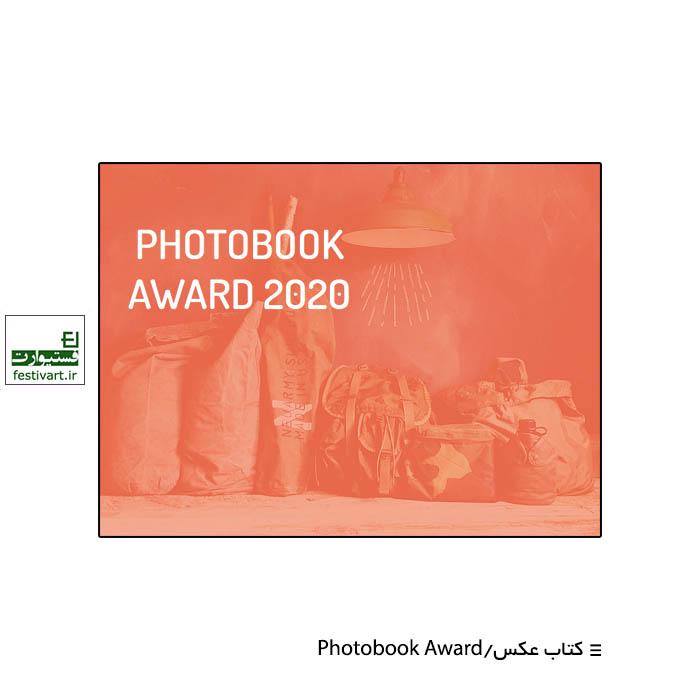 فراخوان سومین رقابت کتاب عکس Maribor ۲۰۲۰
