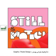 فراخوان هفتمین سه سالانه طراحی پوستر هنگ کنگ ۲۰۲۰