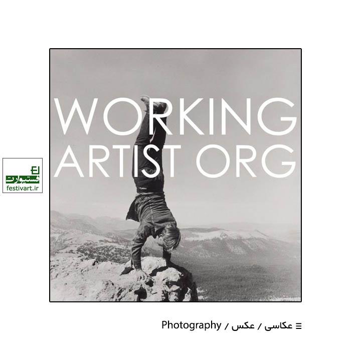 فراخوان بین المللی جایزه عکاسی Working Artist ۲۰۲۰