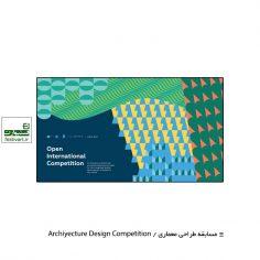 فراخوان رقابت بین المللی طراحی مرکز شهر Saratov ۲۰۲۰