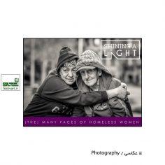 فراخوان رقابت بین المللی عکاسی Shining a Light ۲۰۲۰