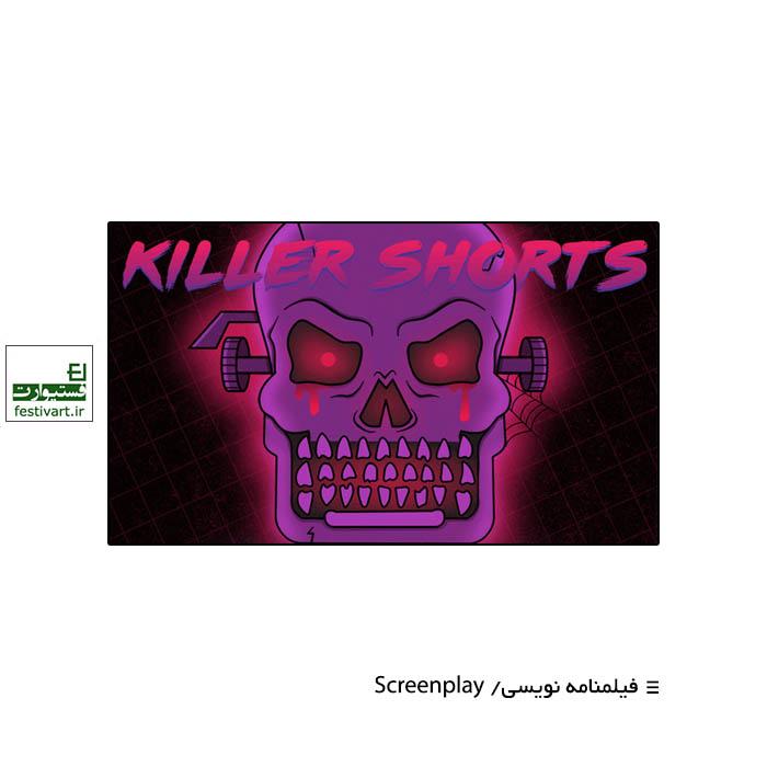 فراخوان رقابت بین المللی فیلمنامه نویسیKiller Shorts ۲۰۲۰