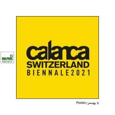 فراخوان رقابت دوسالانه پوستر Calanca ۲۰۲۱