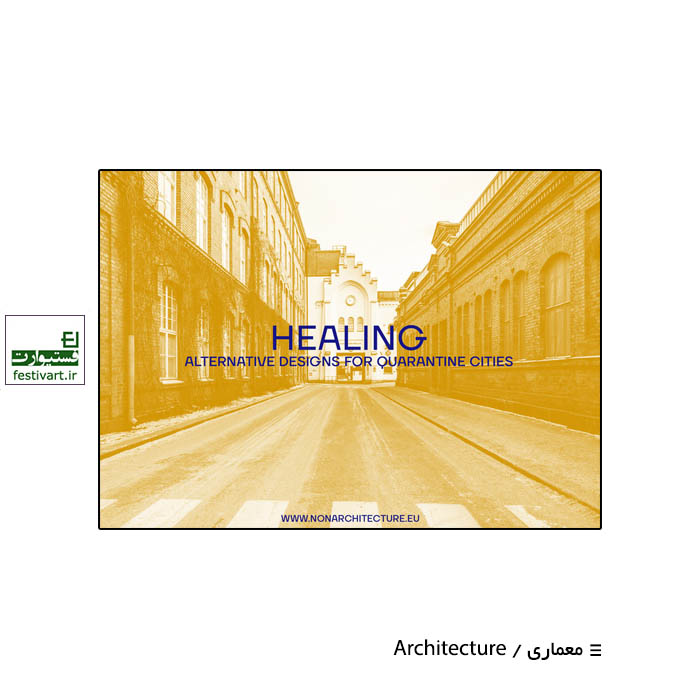 فراخوان رقابت طرح های جایگزین برای شهرها در قرنطینه Healing ۲۰۲۰
