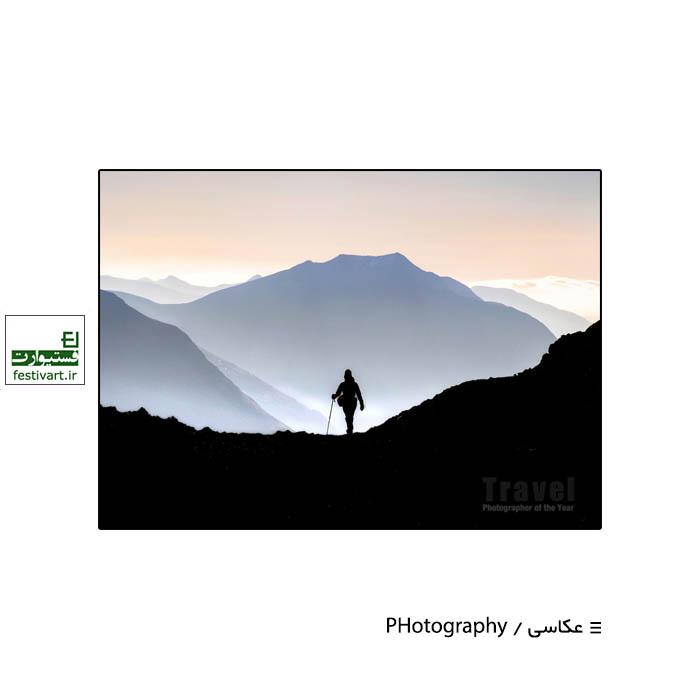 فراخوان رقابت عکاسی سفر TPOTY ۲۰۲۰