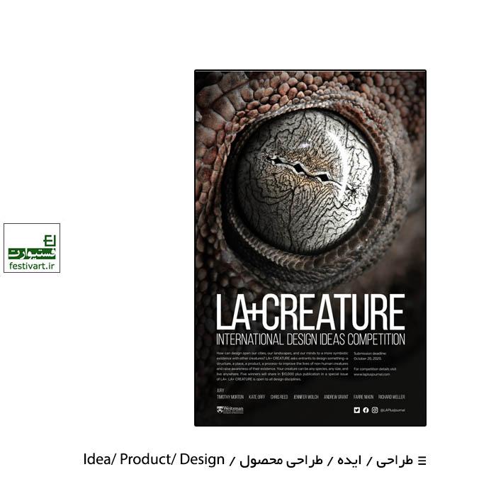 فراخوان مسابقه ایده های طراحی LA + CREATURE ۲۰۲۰