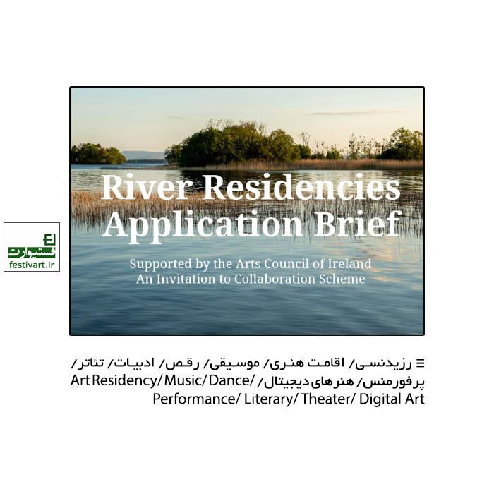 فراخوان برنامه رزیدنسی (اقامت هنری) River Residencies ایرلند ۲۰۲۰