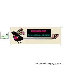 فراخوان جشنواره بین المللی فیلم Painted Birds ۲۰۲۱