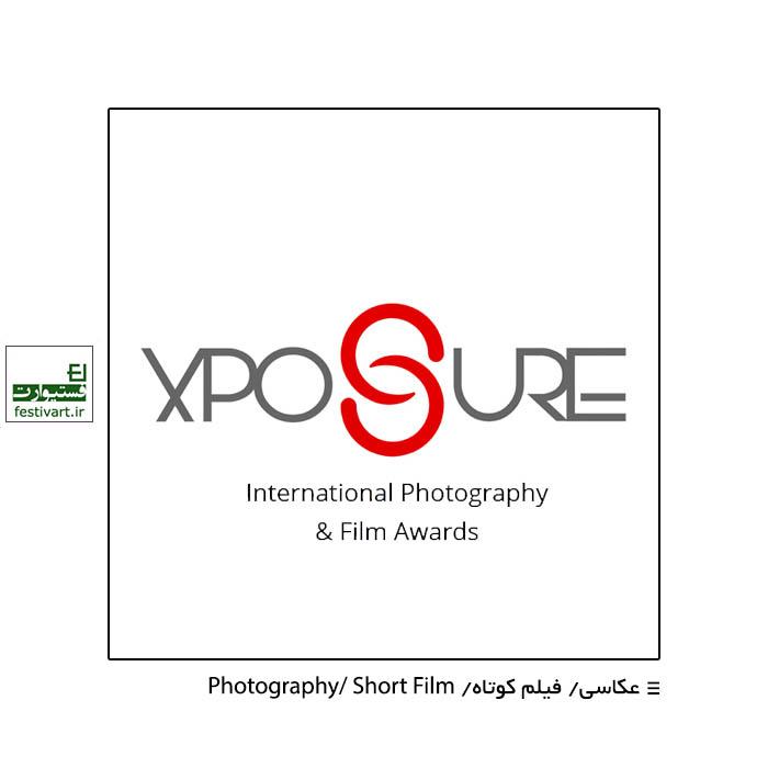فراخوان جوایز بین المللی عکاسی و فیلم Xposure ۲۰۲۰