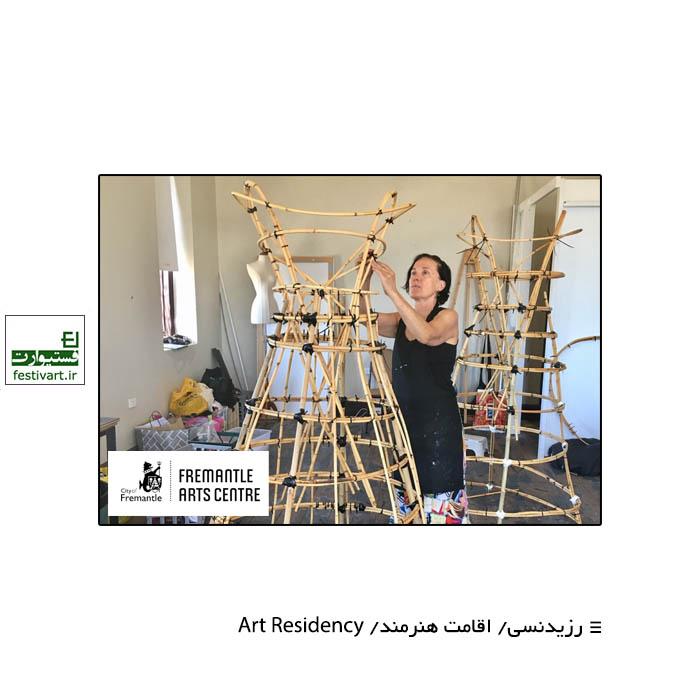فراخوان رزیدنسی (اقامت هنری) Fremantel استرالیا ۲۰۲۰