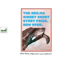 فراخوان رقابت بین المللی داستان کوتاه Neilma Sidney ۲۰۲۰