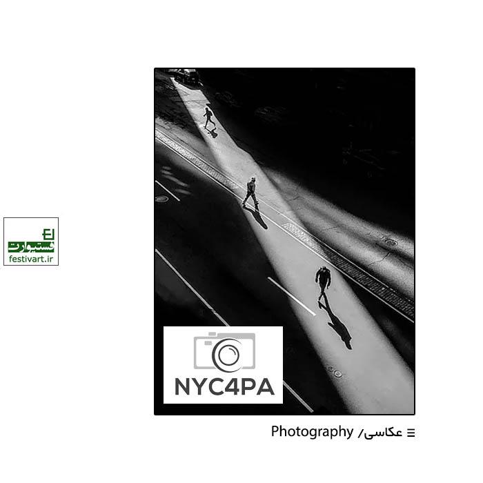 فراخوان رقابت بین المللی عکاسی سیاه و سفید NYC4PA ۲۰۲۰