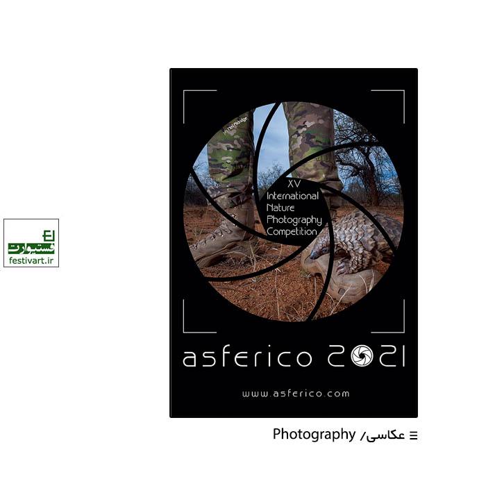 فراخوان رقابت بین المللی عکاسی طبیعت asferico ۲۰۲۱