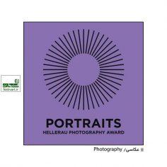 فراخوان رقابت بین المللی عکاسی پرتره hellerau ۲۰۲۰