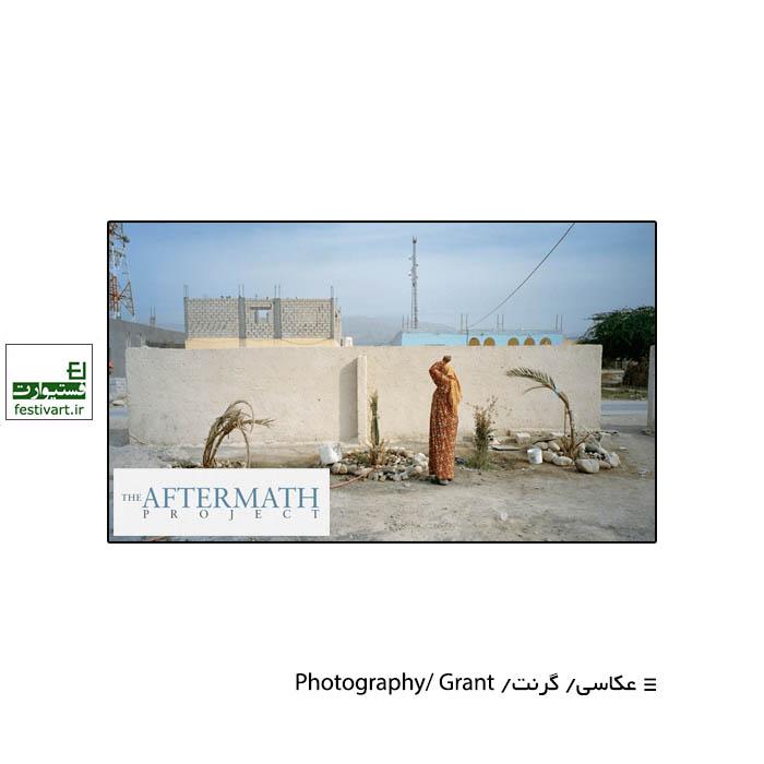 فراخوان رقابت بین المللی عکاسی Aftermath ۲۰۲۱